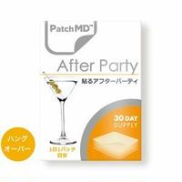 Patch MD 貼るコスメ アフターパーティ