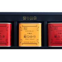 ギフト 国産紅茶 姫香「姫ふうき姫ひかり」3缶セット