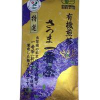 有機栽培煎茶 さつま一番茶