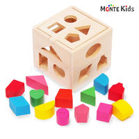 【MONTE Kids】MK-016  カラフル木製ボックスパズル  ≪OUTLET≫