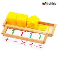 【MONTE Kids】MK-063  十進法バンクゲーム ≪OUTLET≫