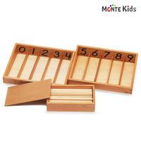 【MONTE Kids】MK-045   45本の棒と箱 大 教材用