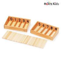 【MONTE Kids】MK-005  45本の棒と箱 小