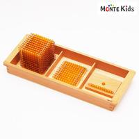 【MONTE Kids】MK-087  十進法 1-1000の金ビーズ(A) ≪OUTLET≫
