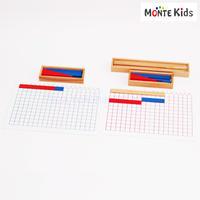 【MONTE Kids】MK-058  足し算・引き算板セット  ≪OUTLET≫