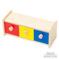 【Natural MONTESSORI】NM-B006 3色ふた開けボックス