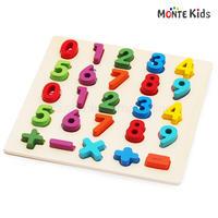 【MONTE Kids】MK-011  カラフル 数字BIGパズル  ≪OUTLET≫