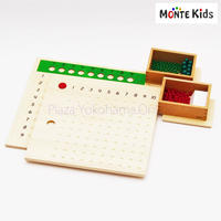 【MONTE Kids】MK-022   掛け算・割り算板セット  ≪OUTLET≫