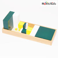 【MONTE Kids】MK-050  3の累乗キューブ