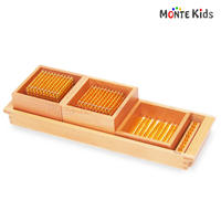 【MONTE Kids】MK-003  十進法 1-1000の金ビーズ(B)