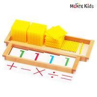 【MONTE Kids】MK-063  十進法バンクゲーム