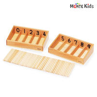 【MONTE Kids】MK-005  45本の棒と箱 小  ≪OUTLET≫