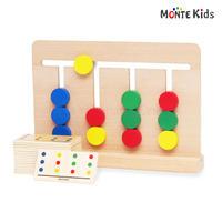 【MONTE Kids】MK-001  色合わせパズル