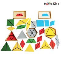 【MONTE Kids】MK-034  構成三角形 5箱セット  ≪OUTLET≫