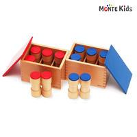 【MONTE Kids】MK-043  雑音筒  ≪OUTLET≫