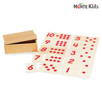 【MONTE Kids】MK-020   数合わせパズル ≪OUTLET≫