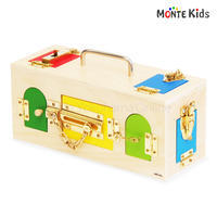 【MONTE Kids】MK-086  かぎ箱