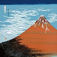 浮世絵 丹後ちりめんふろしき【二巾】赤富士
