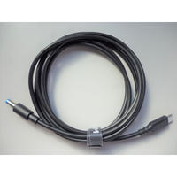 [PDC-15VE-2m] USB電源ケーブル Type-C PDトリガーケーブル DC プラグ 外径5.5mm/内径2.1mm(2.5mm) (15V 5A eMaker搭載) 2m