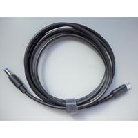 [PDC-12VE-2m] USB電源ケーブル Type-C PDトリガーケーブル DC プラグ 外径5.5mm/内径2.1mm(2.5mm) (12V 5A eMarkar搭載 2m)