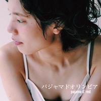 1st DEMO ALBUM「パジャマドオリンピア」