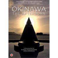 沖縄 うりずんの雨 英語版【DVD:個人視聴用】