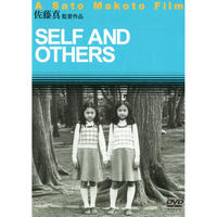 SELF AND OTHERS【DVD:個人視聴用】