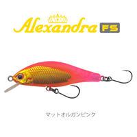 アレキサンドラ43FS WEB限定カラー