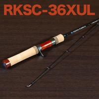 <Web Shop限定>レラカムイ スーパーショートベイトキャスティング RKSC-36XUL