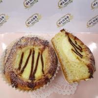エスプレッソバニラクリームパン