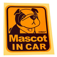Mascot IN CAR スッテカー