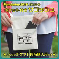 [チケット同時購入] パンダリーノ2019 サコッシュ