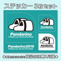 [商品のみ購入] パンダリーノ2019 ステッカー