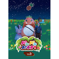 【4K UHD + Blu-ray】パニパニパイナ!Vol.3