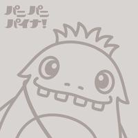 【4K UHD + Blu-ray】パニパニパイナ!Vol.18