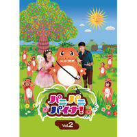 【DVD】パニパニパイナ!Vol.2