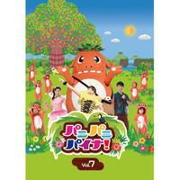【4K UHD + Blu-ray】パニパニパイナ!Vol.7