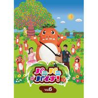 【DVD】パニパニパイナ!Vol.6