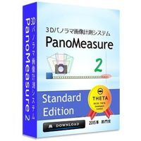 PanoMeasure2 standard