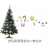 クリスマスツリーセット(送料別)