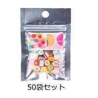 プチギフト(1袋30g 50袋セット 送料別)
