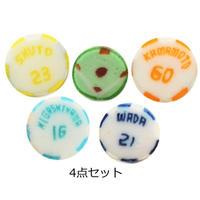 ソフトバンクホークス「選手名ミックス2」4袋(簡易包装 送料込)