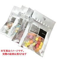 ランダムミックス4袋(簡易包装 送料込)
