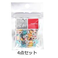 夏祭りミックス4袋(簡易包装 送料込)
