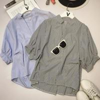 Stripe balloon sleeve shirts
