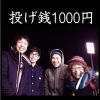 『 para-llel TV vol.5 』 peachFuzz 投げ銭 1000円