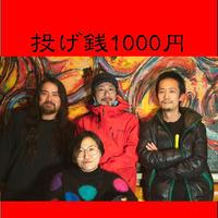 『 para-llel TV vol.7 』Jabberwocky 投げ銭1000円