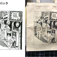 ドブロク田中寛司画伯デザイントートバック