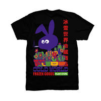 COLD WORLD FROZEN GOODS / Industry plant T-Shirt (3colors)