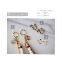 ▶︎▶︎ Earring custom